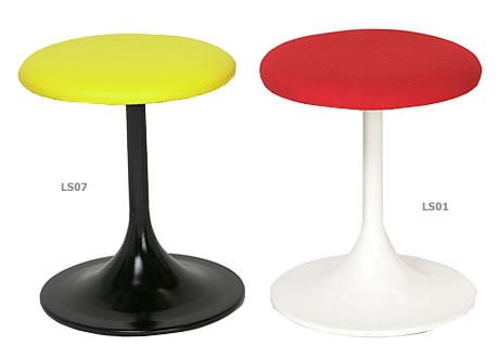 Arkana low stool