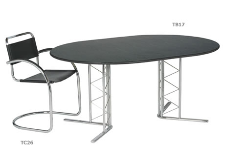 Isis small boardroom table (seats 4-6)